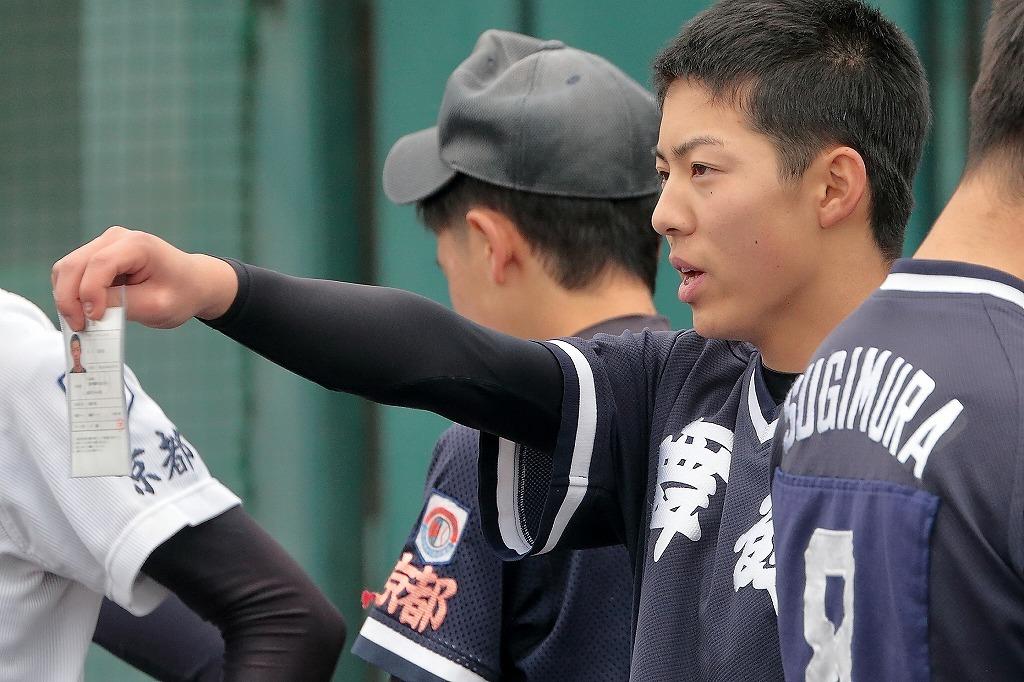 第4回3年生大会 vs京田辺ボーイズ1_a0170082_20392419.jpg
