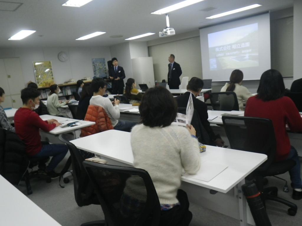 12/06 会社説明会(E&Gアカデミー)にて_b0172896_09051824.jpg