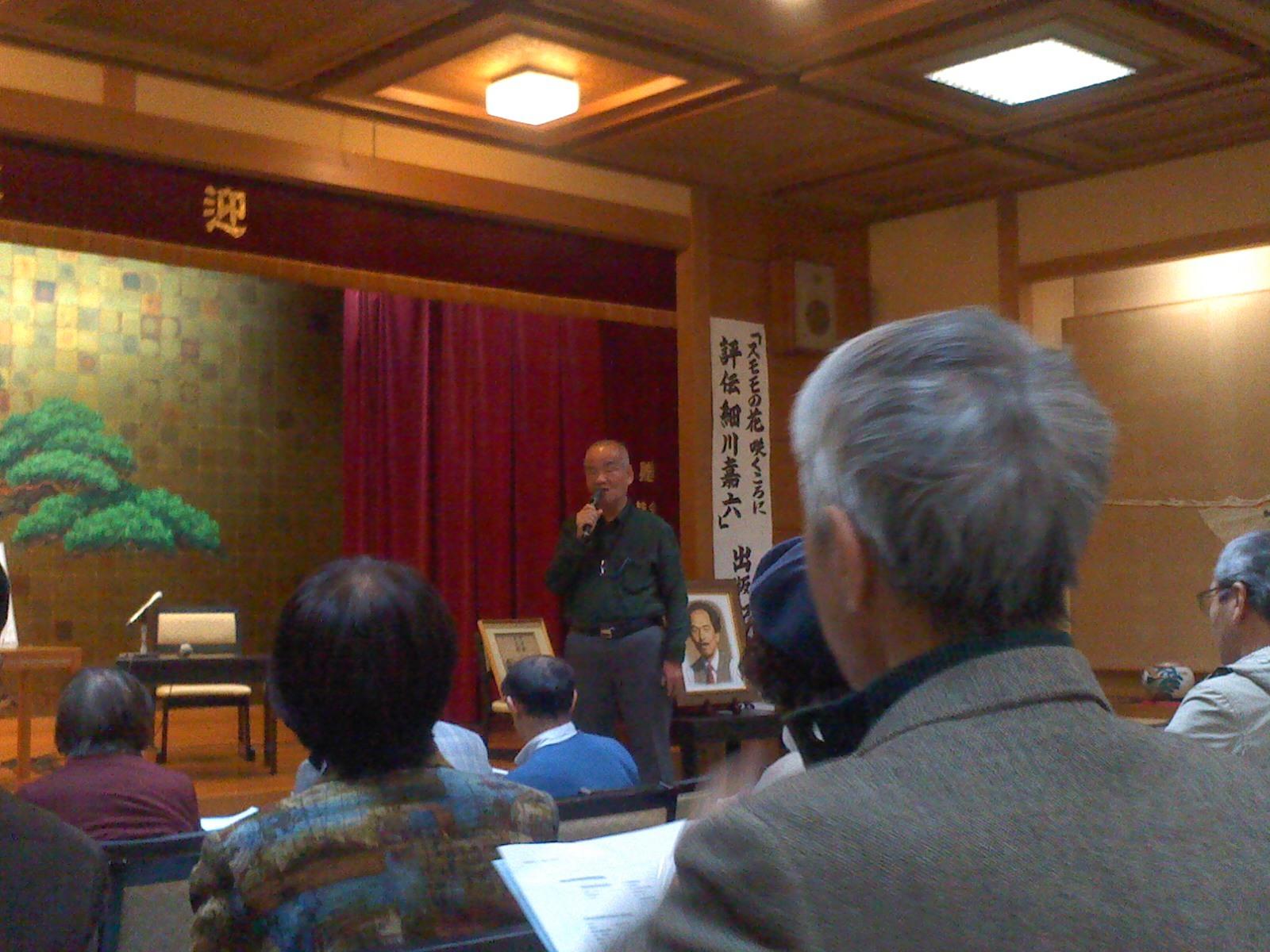 『評伝 細川嘉六』出版記念対談から一週間、そして開戦の12月8日_e0178600_22421888.jpg