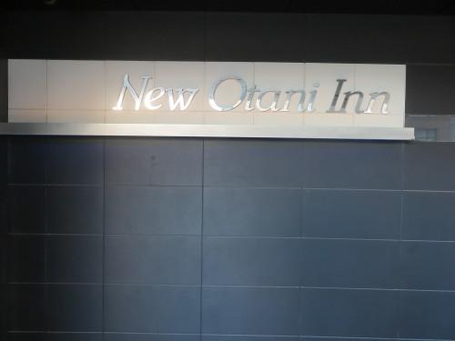 ニューオータニイン横浜プレミアム1809号室からの風景_c0075701_22033024.jpg