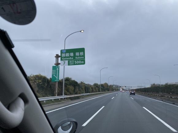 兵庫県から東京都へ_b0329603_15013337.jpg