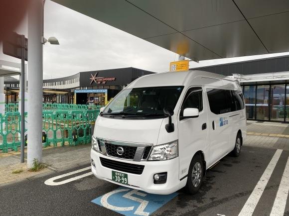 兵庫県から東京都へ_b0329603_15020430.jpg