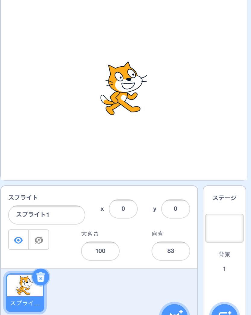 スクラッチ3.0で消えたねこ_c0052304_09052048.jpg