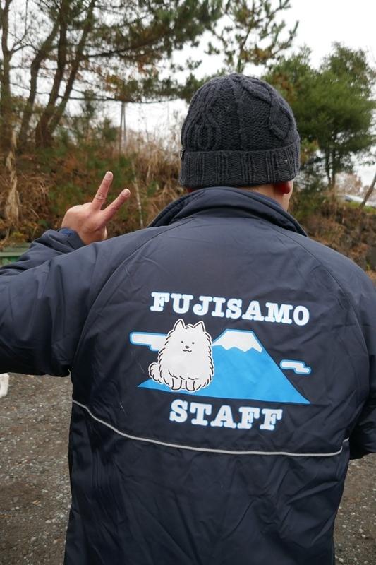 富士さも2019   12月7日 [土]_e0018604_19251628.jpg