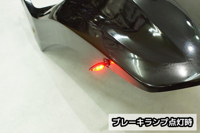 FXDR専用ショートリヤフェンダーKIT_e0127304_03580850.jpg