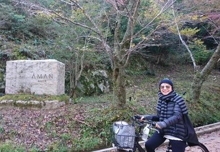 AMAN KYOTO アマン京都_b0122805_1971757.jpg