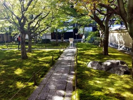 AMAN KYOTO アマン京都_b0122805_197383.jpg