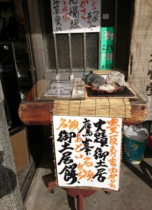 AMAN KYOTO アマン京都_b0122805_1984778.jpg