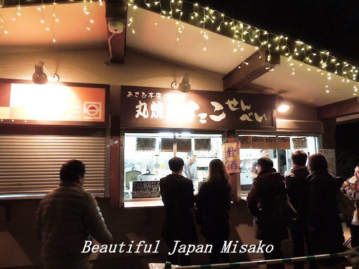 江ノ電を降りて江の島へ・゚☆、・:`☆・・゚・゚☆。12月5日_c0067206_15404969.jpg