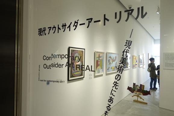 HAY CAFE TOKYOさんでラテ_e0230011_19234310.jpg