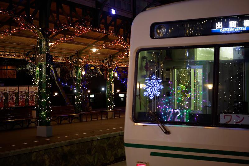 2019クリスマスイルミネーション@八瀬クリスマスイルミステーション_f0032011_17075542.jpg