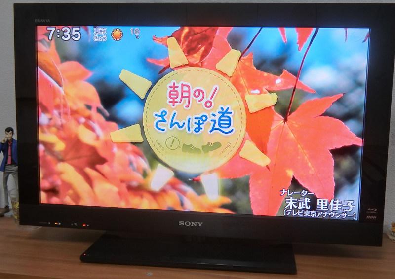12月9日(月)天童よしみさん・徳光和夫さん柴又に_d0278912_23502043.jpg