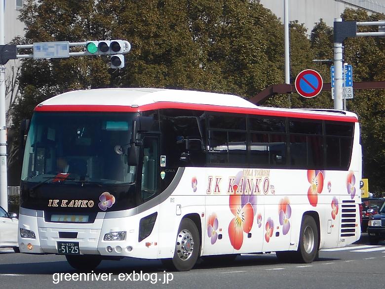 IK観光バス 袖ヶ浦230い5125_e0004218_20495033.jpg
