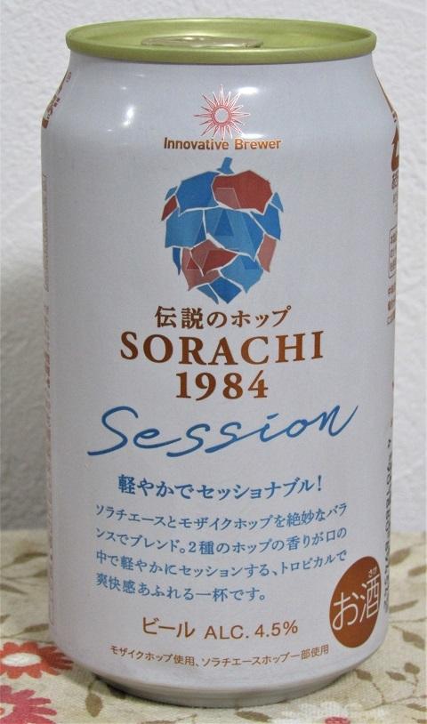 ジャパンプレミアムブリュー/サッポロ 伝説のホップ SORACHI 1984 Session~麦酒酔噺その1,117~変わると言う事。。_b0081121_19524901.jpg