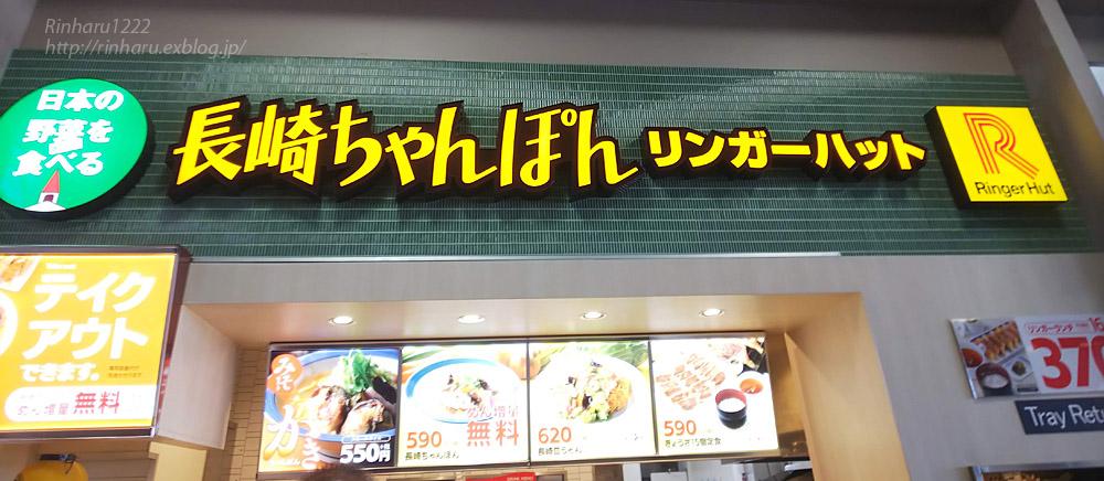 2019.12.8 ジョイフル本田宇都宮店_f0250322_1749050.jpg