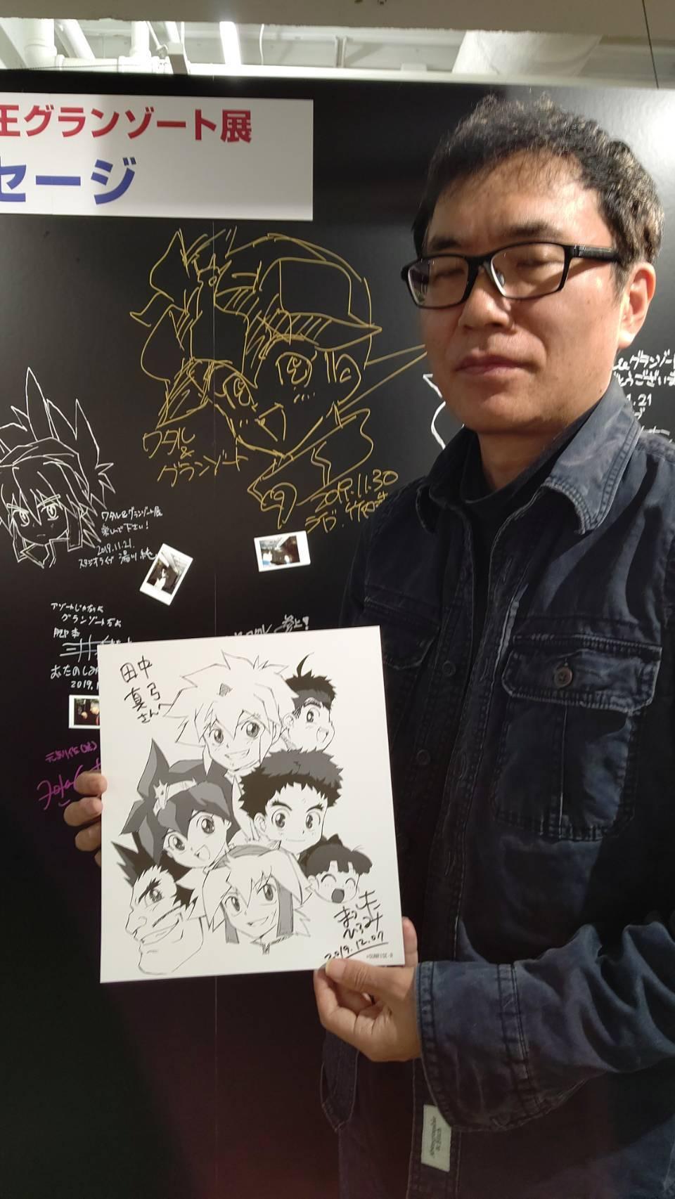 先日当選した松下先生のサイン会_a0163623_09215660.jpg