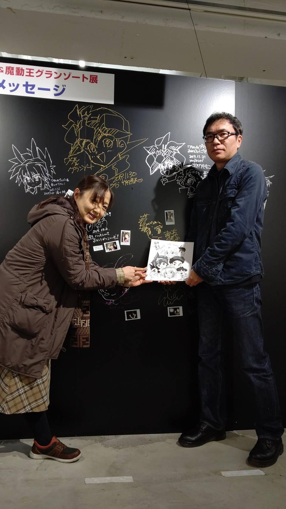 先日当選した松下先生のサイン会_a0163623_09220770.jpg