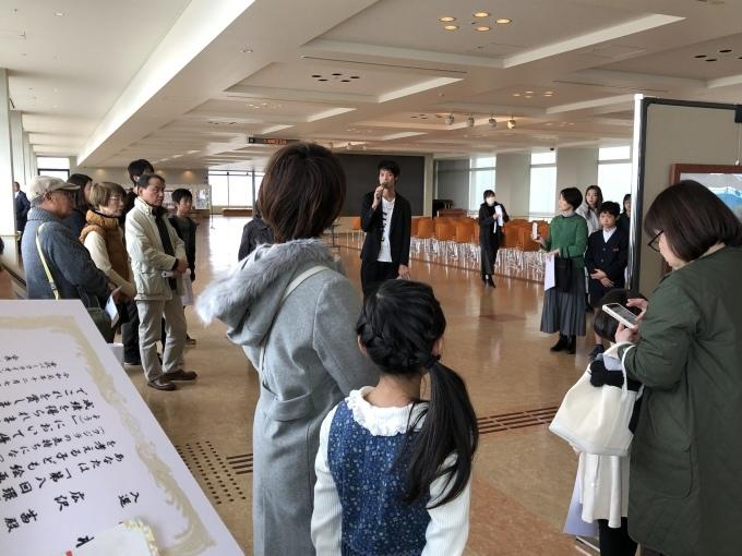 2019 金沢パークライオンズクラブ 環境を考える子供絵画、_b0187423_12531988.jpeg