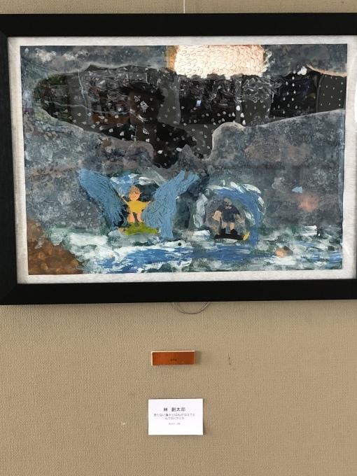 2019 金沢パークライオンズクラブ環境を考える子供絵画展_b0187423_13122560.jpeg