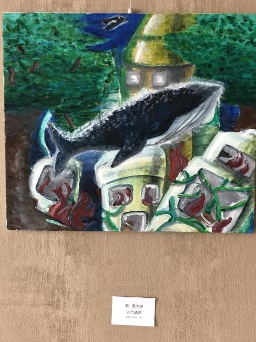 2019 金沢パークライオンズクラブ環境を考える子供絵画展_b0187423_13162144.jpeg