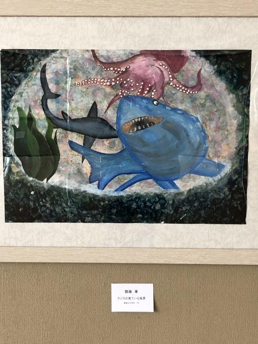 2019 金沢パークライオンズクラブ環境を考える子供絵画展_b0187423_13165600.jpeg