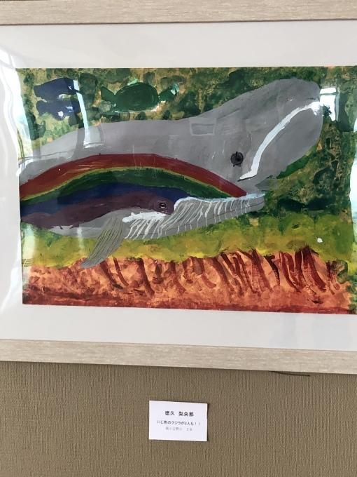 2019 金沢パークライオンズクラブ環境を考える子供絵画展_b0187423_13251467.jpeg