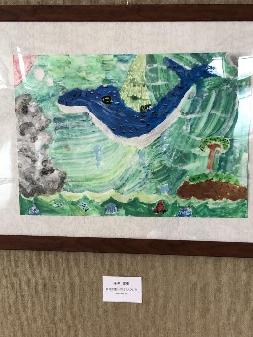 2019 金沢パークライオンズクラブ環境を考える子供絵画展_b0187423_13254703.jpeg