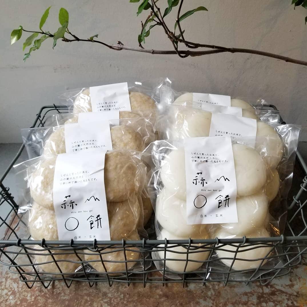 蒜山耕藝の丸餅と黄粉_f0120026_16532531.jpg