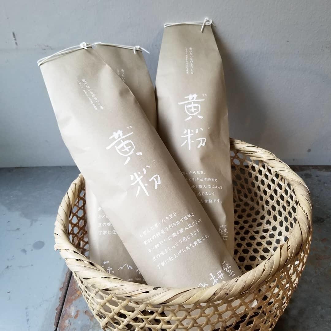 蒜山耕藝の丸餅と黄粉_f0120026_16532536.jpg