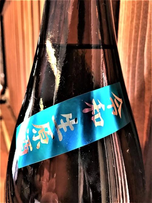 【日本酒】美丈夫 令和💧しぼりたて 純麗たまラベル 純米吟醸 無濾過生原酒 限定 新酒令和1BY🆕_e0173738_1813127.jpg