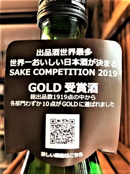 【日本酒】美丈夫 令和💧しぼりたて 純麗たまラベル 純米吟醸 無濾過生原酒 限定 新酒令和1BY🆕_e0173738_181598.jpg