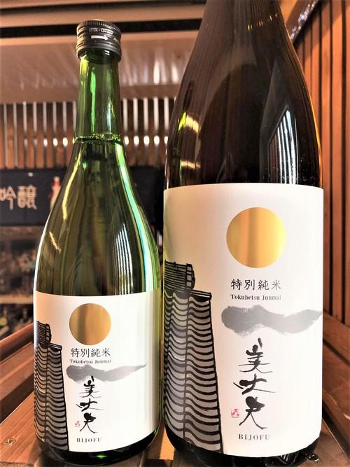 【日本酒】美丈夫 令和💧しぼりたて 純麗たまラベル 純米吟醸 無濾過生原酒 限定 新酒令和1BY🆕_e0173738_204279.jpg