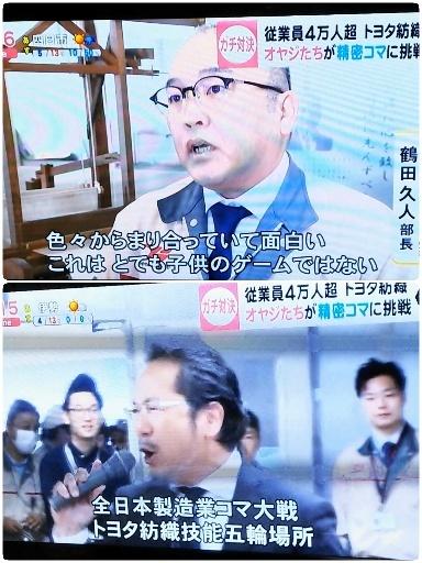 12/4(水)  ニュースで放送されました_a0272042_23164913.jpg