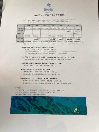 ハレクラニ沖縄_e0292546_07412985.jpg