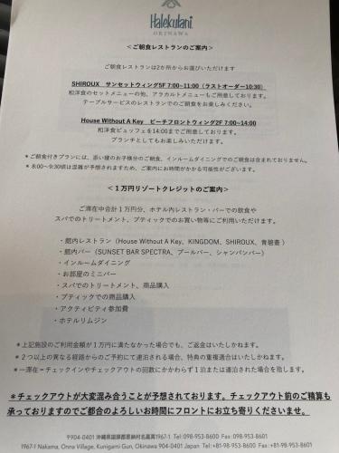 ハレクラニ沖縄_e0292546_07445145.jpg