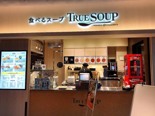 TRUE SOUP (中部国際空港店)_e0292546_08310756.jpg