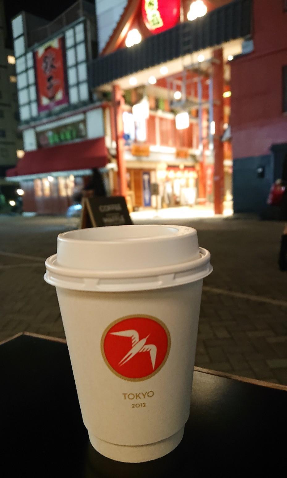 浅草で北欧コーヒー_a0098948_18323873.jpg