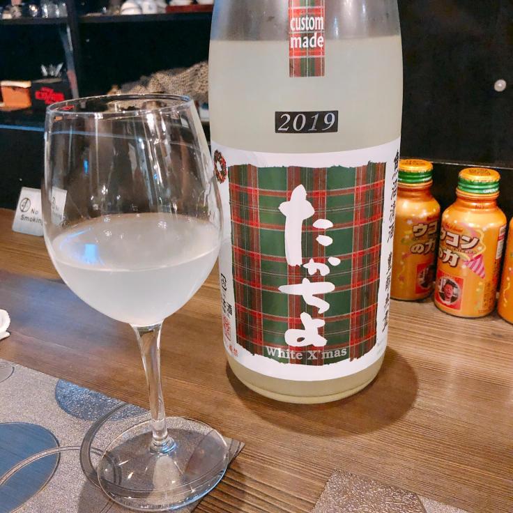 銘酒 SALON KOKORO .43_b0305550_07165958.jpg