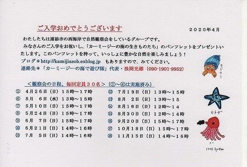 12月のゆんたく広場_c0180460_00211228.jpg