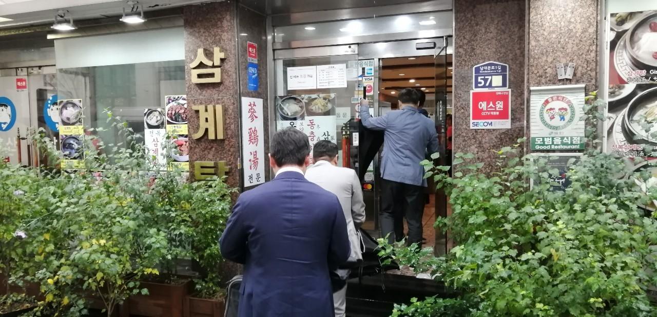 ブラック参鶏湯 inソウル_b0060363_12483747.jpg
