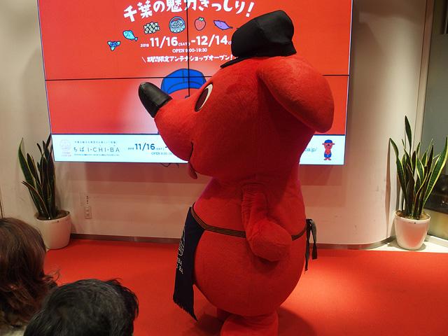 東京シティアイ ちばI・CHI・BA チーバくんデー (2019/11/30)_b0006870_8211581.jpg