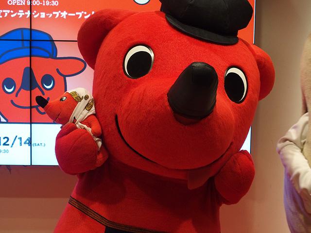 東京シティアイ ちばI・CHI・BA チーバくんデー (2019/11/30)_b0006870_8214835.jpg