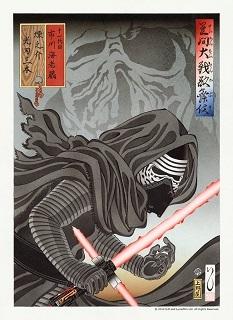 『STAR WARS 歌舞伎/煉之介光刃三本』_e0033570_19121788.jpg