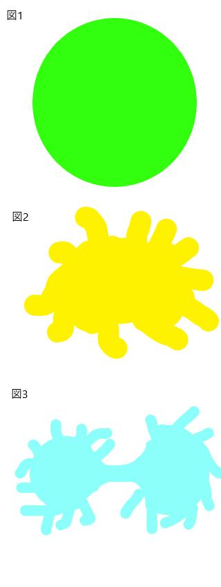 日赤ポスター問題をめぐる往復書簡(1:儀狄氏発信)_f0030574_15243821.png