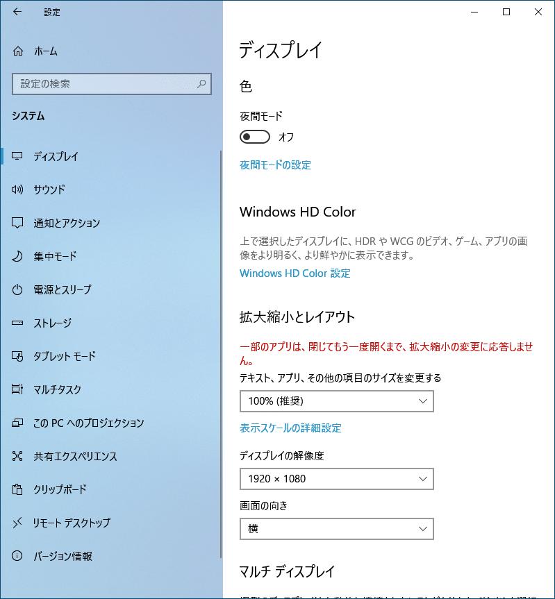 [Fire Stick TV 4K] 43インチ 4Kモニタ 表示 [1440p(3K?)がベスト] (12/07)_a0034780_11092653.png
