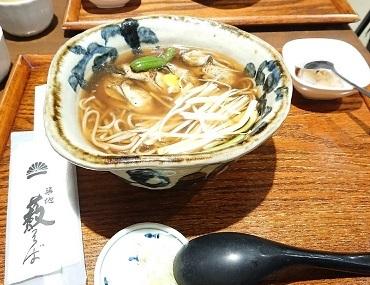日本橋三越 屋上 と ゴセンちゃん_a0264383_14362943.jpg