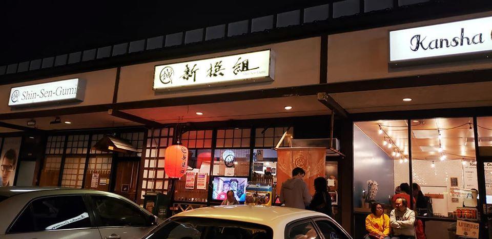 「吉田会長の渡米50周年パーティー」出席のためロサンゼルスへ。_c0186691_13015007.jpg