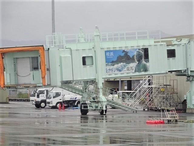 藤田八束の鉄道写真@高知の路面電車、日本最古の路面電車高知を走る、高知の路面電車は走行距離も日本一、とさでん交通・土佐電鉄_d0181492_23494488.jpg