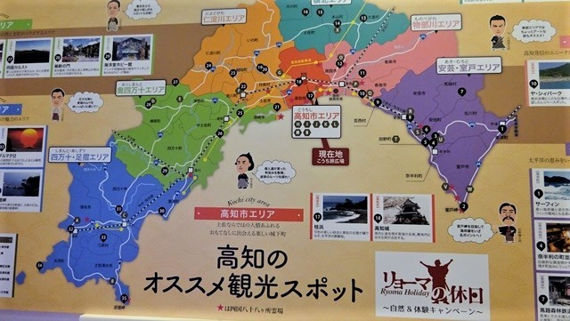 明治維新になぜ坂本龍馬が高知から中央へ、日本を動かす力はなぜ生まれたのか、高知が生んだ輩出した明治維新に活躍した若者たち_d0181492_23521455.jpg