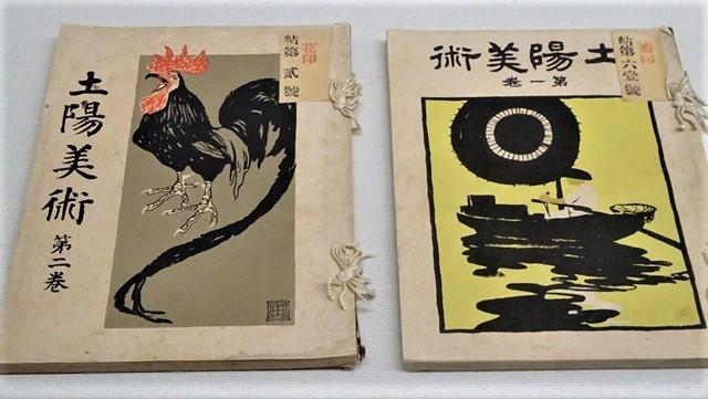 明治維新になぜ坂本龍馬が高知から中央へ、日本を動かす力はなぜ生まれたのか、高知が生んだ輩出した明治維新に活躍した若者たち_d0181492_23572770.jpg